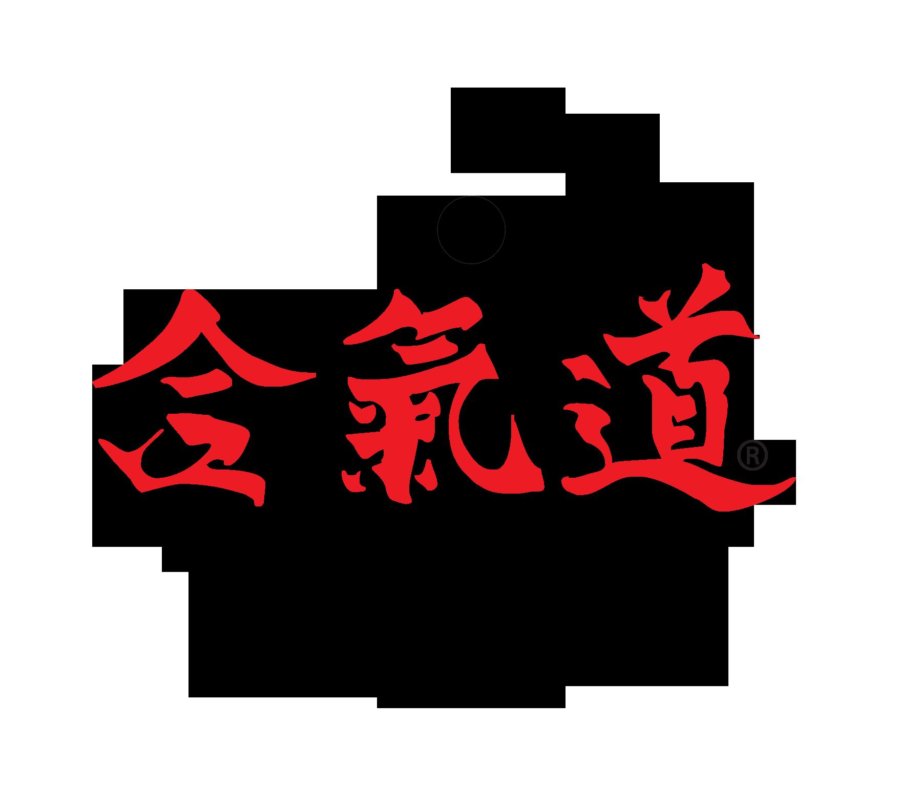 Agatsu_logo